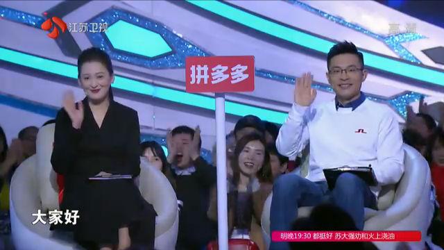 非诚勿扰 20190316 高清完整视频