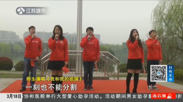 """大学思政课也可以这样上 中国药科大学""""国旗下的公开课""""开讲"""