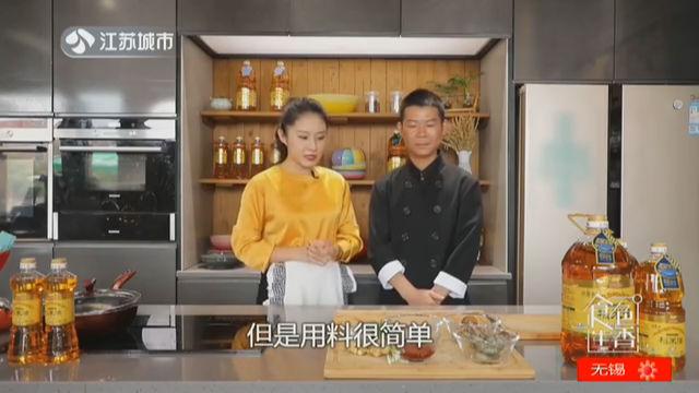 食色生香 20190411