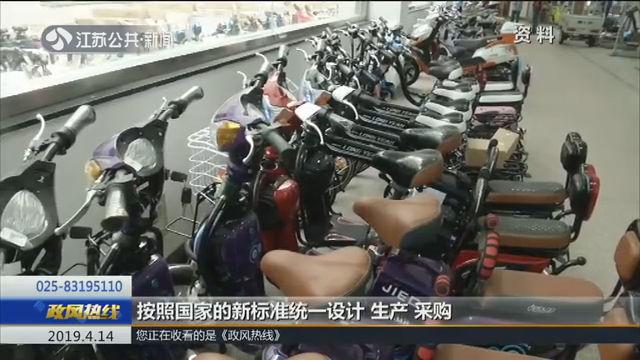 """记者观察:电动自行车""""新国标""""要来了 外卖、快递行业在用车辆多数达不到""""新国标"""""""