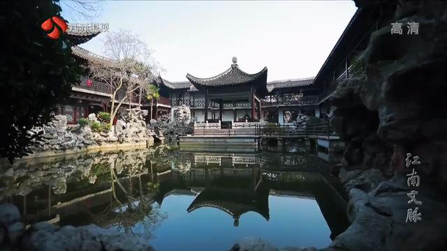 江南文脉园林篇 扬州·何园