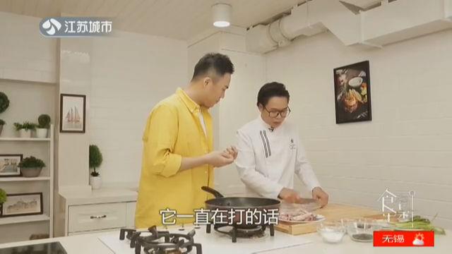 食色生香 20190417