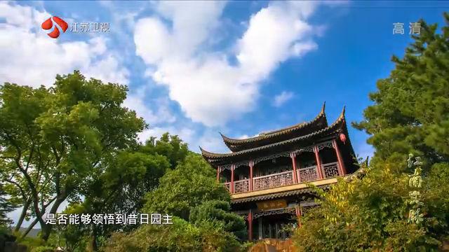 江南文脉园林篇 苏州·曾赵园