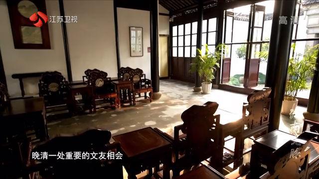 江南文脉园林篇 苏州·曲园