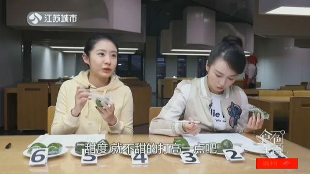 食色生香 20190403
