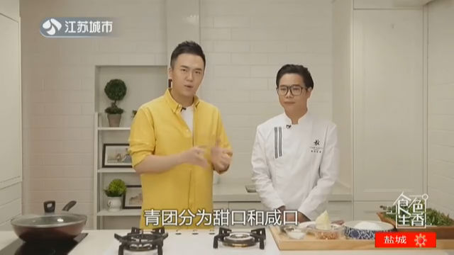 食色生香 20190405