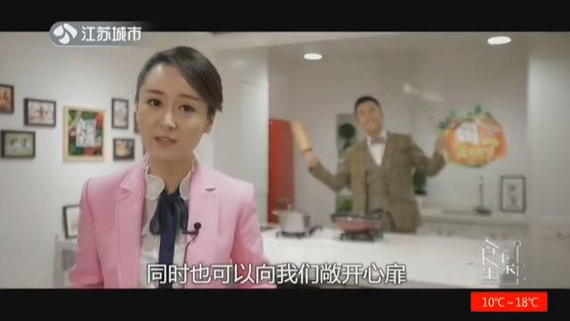 食色生香 20190406