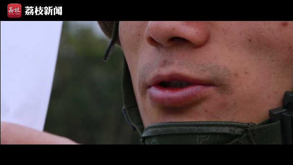 新媒体视频1:一名参谋尖子的标准