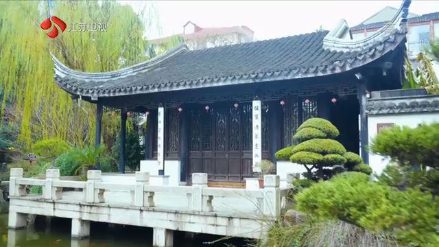 江南文脉园林篇 无锡·薛家花园
