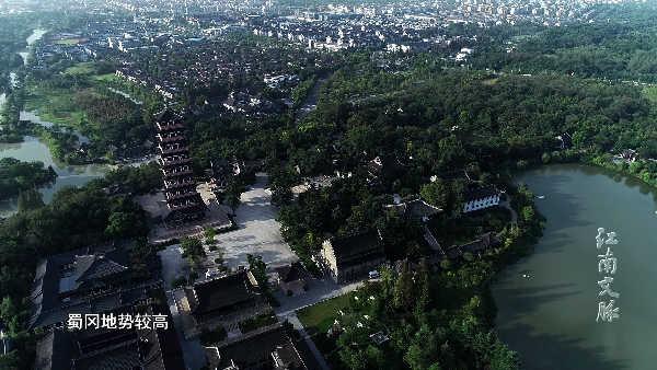 江南文脉园林篇 扬州·平山堂
