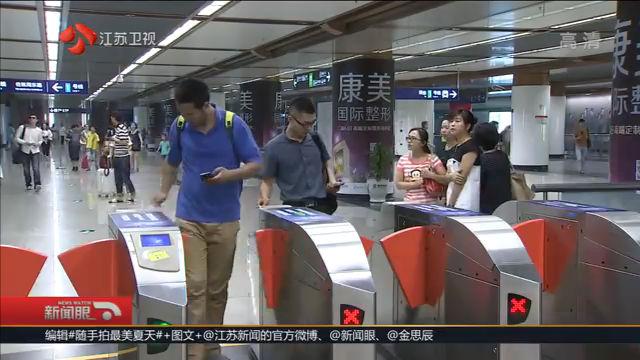 江苏南京 带娃坐地铁,留神! 孩子小手被卡安检机滚动轴