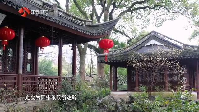 江南文脉 上海·醉白池