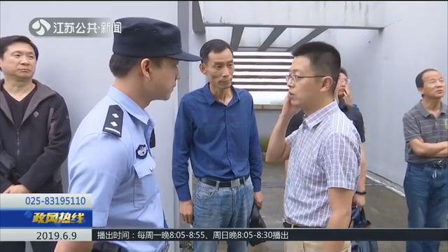 """回音壁 南京:重拳出击取缔""""黑广播"""""""