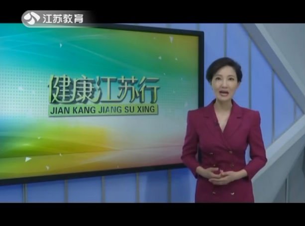健康江苏行 20190728