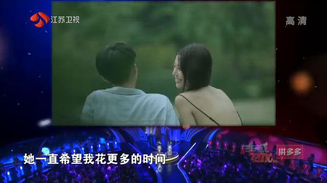 非诚勿扰 20190817 任泽鑫 情感经历