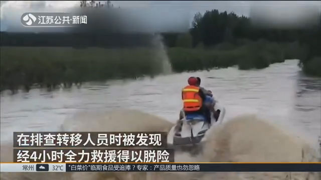 黑龙江:洪灾中不听劝回家喂猪 男子获救后被行拘