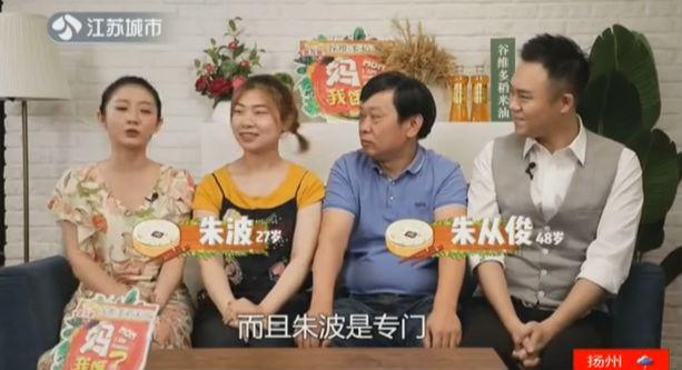 食色生香 20190824