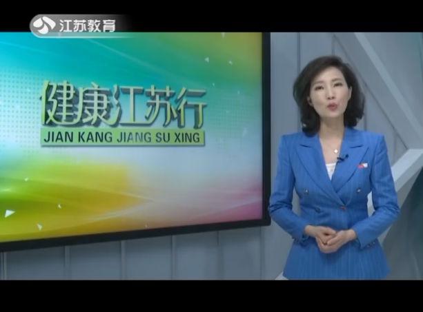 健康江苏行 20190825
