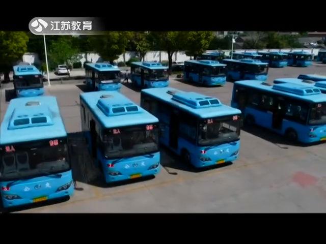 """兴化:穿行在水乡的258辆""""智慧校车"""" 校车开到村口 不落下一个孩子"""