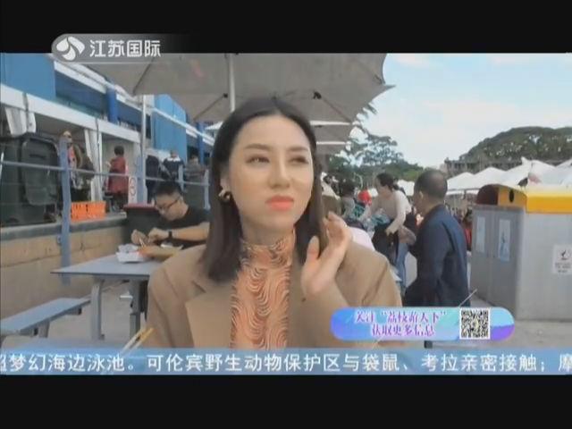 荔枝游天下 20190907