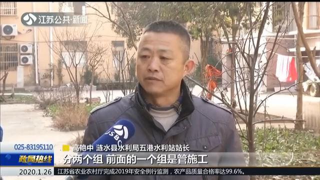 新春回访 涟水:全镇吃上自来水 村民欢喜过大年