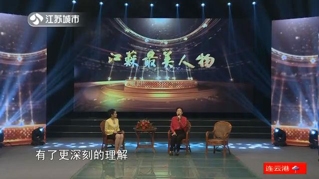 江苏最美人物 三尺讲台上的白衣天使