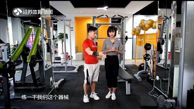 荔枝健身 20201014