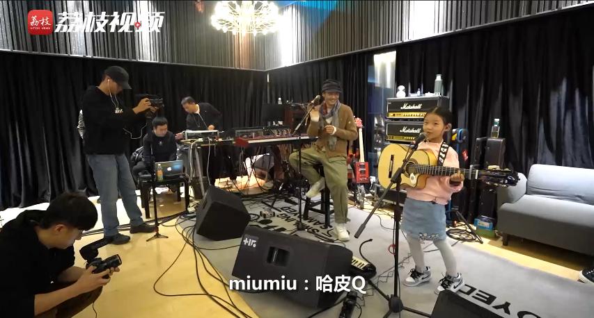 """继""""驯服""""了Joyside之后,南京音乐小天才miumiu又""""掳获""""了朴树!"""