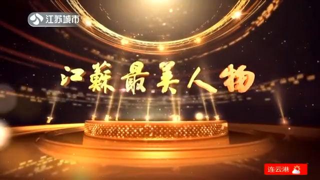 """江苏最美人物 """"苏北羊王""""的科技致富经"""