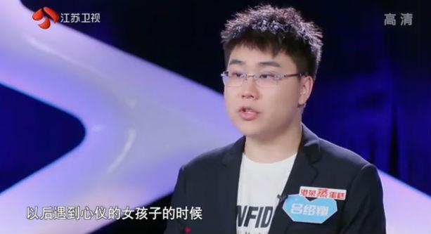 吕绍翔:希望她能接受自己吃饭辣椒配一切