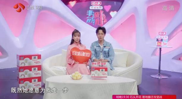 孙雪阳:想找一个过日子的女生
