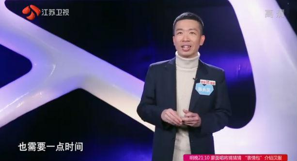 林永庆:与一人相守,择一城终老