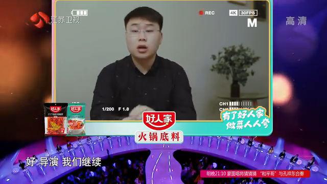 非诚勿扰 20201121 吕绍翔 基本资料