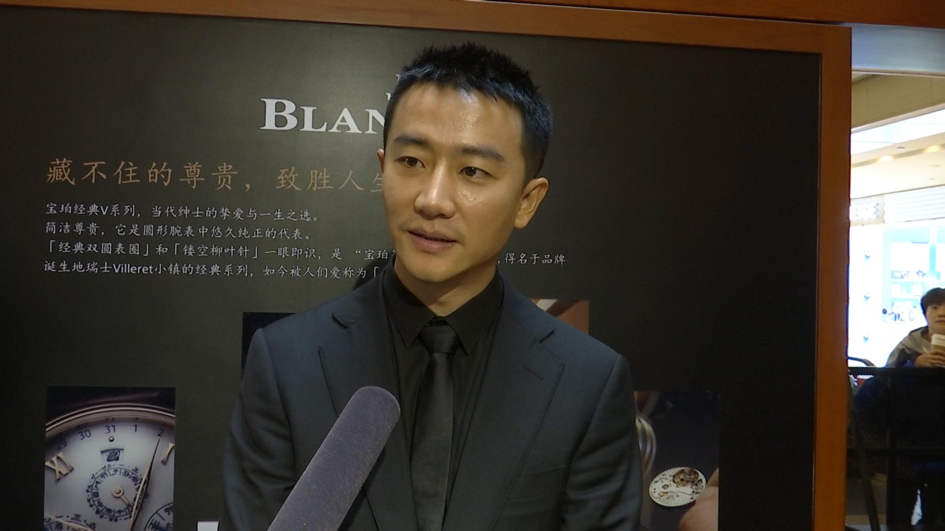 """《TOP大来宾》:""""藏不住的尊贵""""黄轩"""