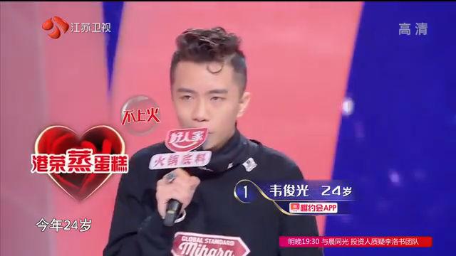 韦俊光:她觉得我不爱她了