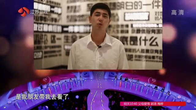 非诚勿扰 20201212 韦晗 基本资料