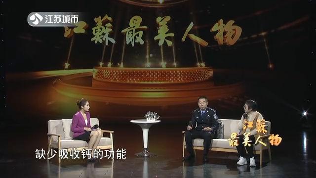 江苏最美人物 刘光兵:反诈尖兵