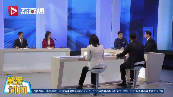 江苏全年发放5000万元体育消费券 明年还将继续发行
