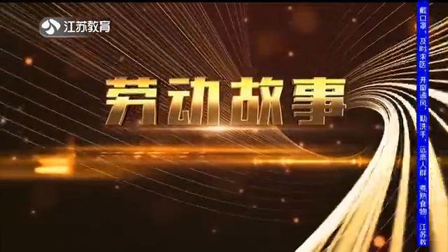 网络安全守护者——彭城