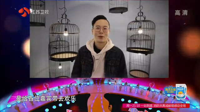 非诚勿扰 20200411 邵逸忻 基本资料