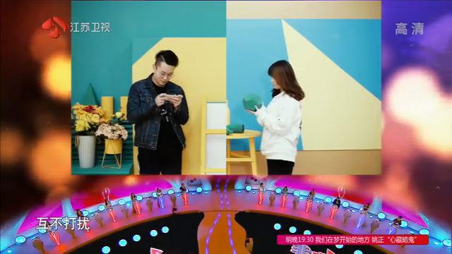 非诚勿扰 20200411 邵逸忻 情感经历