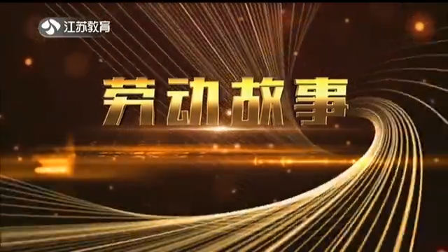 江南鸭王——沈晓昆