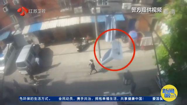 又见高空坠物:这次竟然掉下来一个取暖器