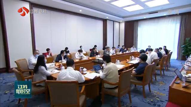 """江苏代表团分组审议全国人大常委会工作报告和""""两高""""工作报告"""
