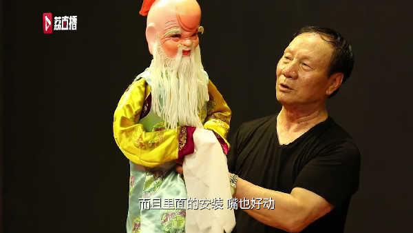 """大开眼界!杖头木偶源于汉代,重如西瓜却又""""无所不能"""""""