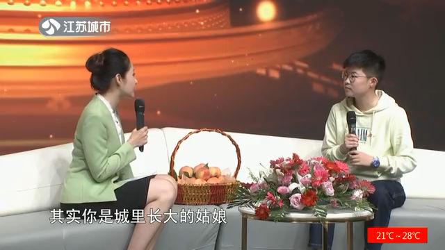 """江苏最美人物 不爱红妆爱农庄的""""95后"""""""