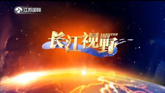 酒美中国 第二集 时间的秘诀