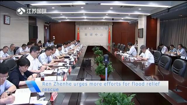 Ren Zhenhe urges more efforts for flood relief rescue