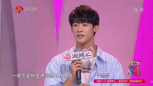 男嘉宾张洪鑫的帅气引得全场尖叫不已 他钟情的女生又会是谁?