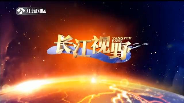酒美中国 第六集 封藏的魅力